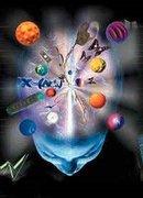 BrainPrettyIdeas