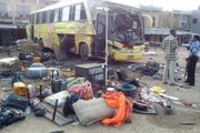 Pictorial: Bomb Explosion at New Road Luxurious Park, Kano