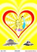 cosmic people 6 semjase