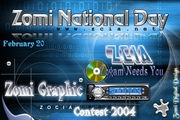 Zomi National Day- Digital Graphic Contest