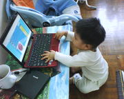 Thang Sian @ 8 Months on Netbook