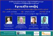 Invitation: Business Seminar Yangon
