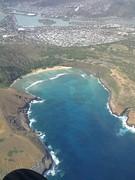 Voyage à Hawaii Fév. 2009