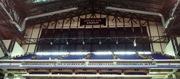 Upper Deck of Lucas Oil Stadium 9-11 Climb