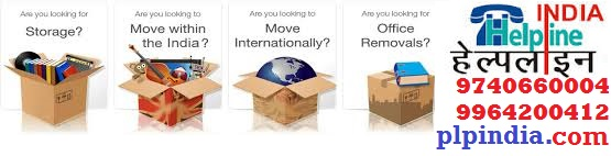 http://professionalmovers.in/@qualified movers and packers bangalore for shifting