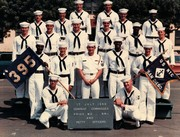 395 Company Commander Prise & Petty officer