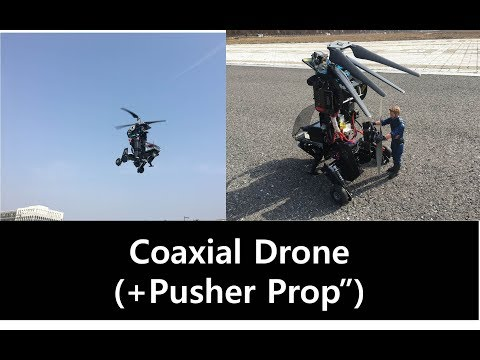 "Coaxial Drone(+Pusher Prop"")"