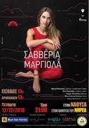 Συναυλία με την Σαββέρια Μαργιολά / Saveria Margiola Concert
