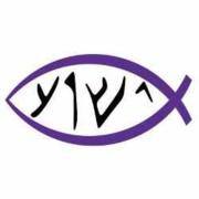 Jesus In Aramaic