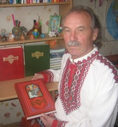 Шарононь Сандра (Шаронов Александр Маркович).