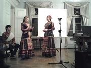 Concert v Talline