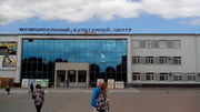 муниципальный культурный центр