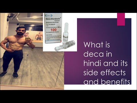 https://deca-cycle.com/side-effects-of-deca-durabolin/