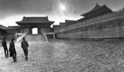 Forbidden City Bejiing PRC