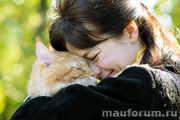 Кошка и Я