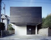 Neut House