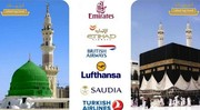 Hajj And Umrah Packages By Labbaik Hajj Umrah