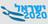 Israel 2020