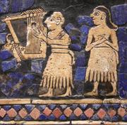 La Música en la Antigüedad. De Mesopotamia a Roma.