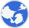 China Divers