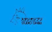 Studio Ghibli/Hayao Miyazaki