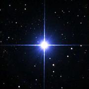 Le mystère de Sirius