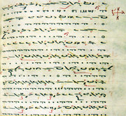 Byzantine chant and all Oriental, Caucasian and Slavonic liturgies