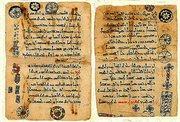 Araméens & Hébreux, Sumériens... etc... Peuples et textes anciens...