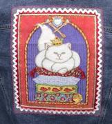 beaded cat jacket