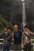 Kegon Falls Japan