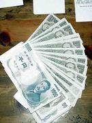400K Yen