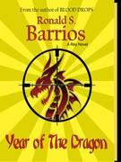 Dragon Cover Book