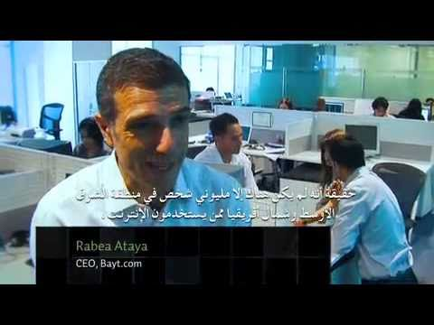 Bayt.com CEO Rabea Ataya on the Four Horses of Entrepreneurship
