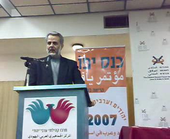 Sheikh Ibrahim Sarsur - Dec 27, 07