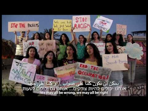 Palestine & Israeli Teenagers UNITE to make a Music Video - 'Step for Peace'