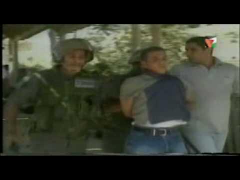 Ahmad Kaabour أحمد قعبور- ارحل Erhal