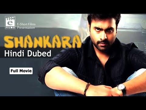 Shankara Full Hindi Dubbed Movie   E-Short Films   Hindi Dubbed Movies