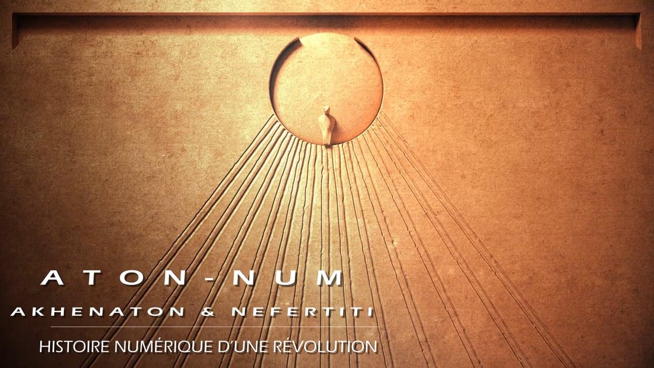 """Exposition Aton-num (Extrait du film """"Amarna"""")"""