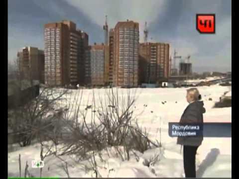 Криминальная политика Меркушкиных - 2013 Мордовия