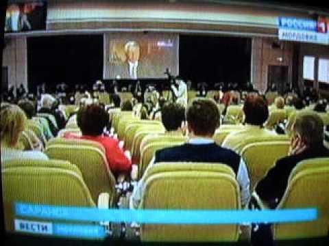 """Конференция """"Этнорелигиозные угрозы"""" в Саранске"""