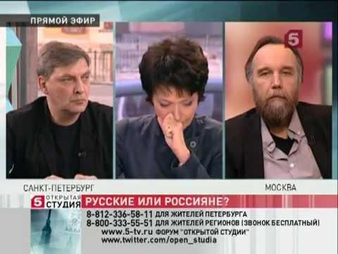 «Русские или россияне?»