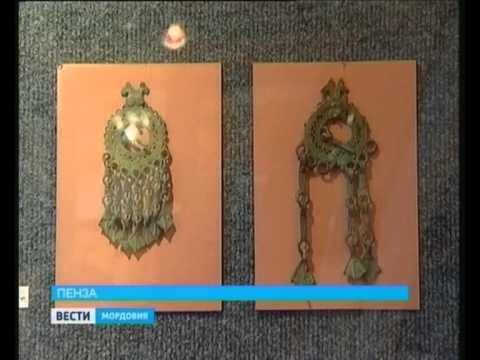 В Пензе открылась выставка, посвящённая тысячелетию единения мордовского народа с народами России