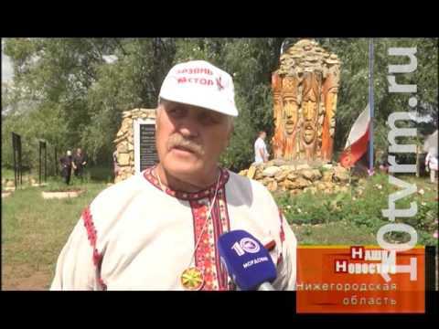 Эрзянский фестиваль в Лукояновском районе