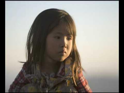 Maya...Children of the Sun
