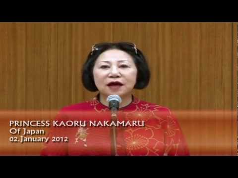 SHOCKING ANNOUNCEMENT about 2012 (Princess in Japan) MESSAGE OF LOVE