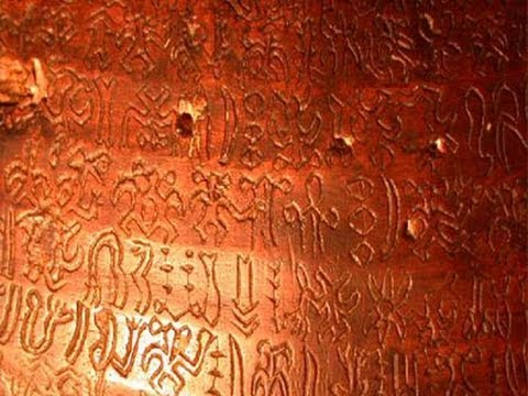 Ancient Sanskrit Knowledge and Cosmic Hierarchy