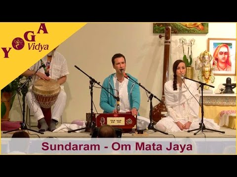 Sundaram chants Om Mata Jaya