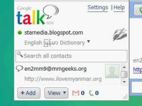 How to add english-myanmar dictionary in gtalk