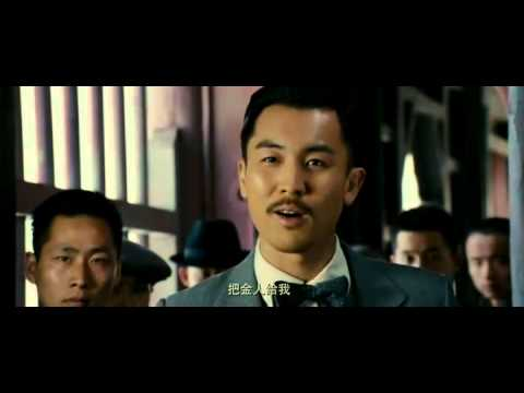 Wu Dang (2012) Full Movie