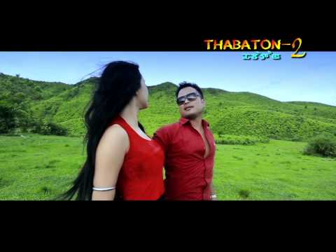 Thabaton 2 eigee thamoi